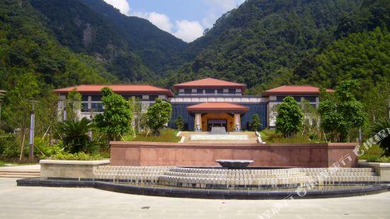 Ruiyunshan Hotel