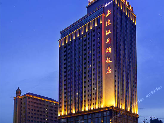 "<a href=""http://hotels.ctrip.com/pic-pid26918534/669162.html"" name=""needTraceCode"" data-dopost=""T"" >银川上陵波斯顿饭店外观</a>"
