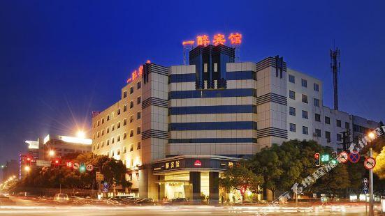 Yizui Hotel