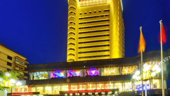 Hongkong International Spring Hotel