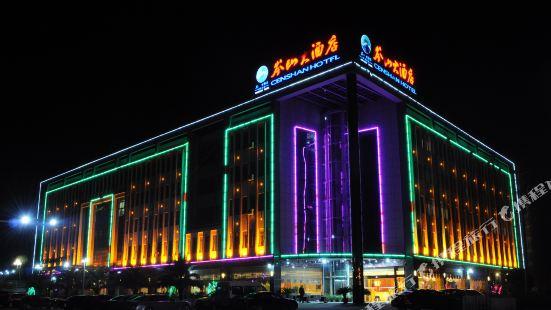Censhan Hotel