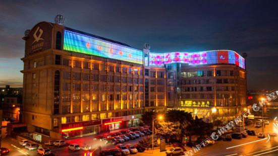 Plateau Pearl Hotel (Kunming Yongzhong Road)