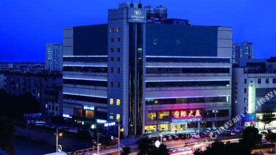 하이엔 인터내셔널 호텔