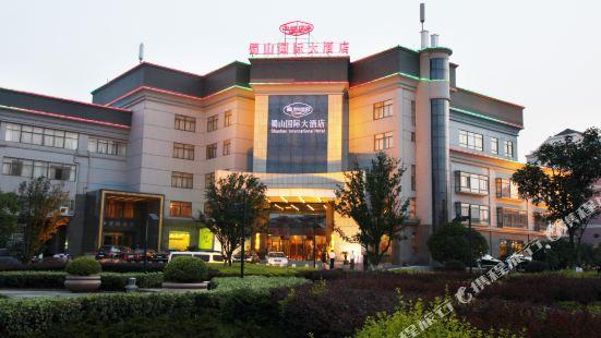 合肥塞納河畔蜀山國際大酒店