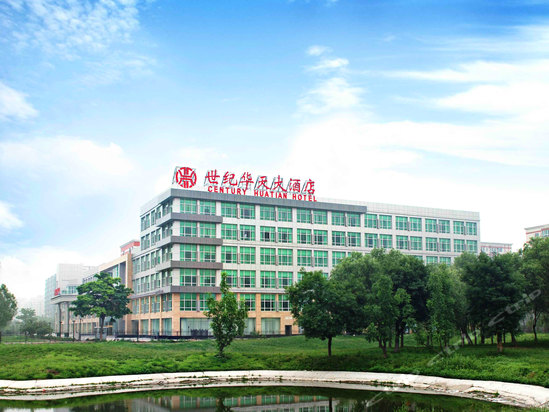 "<a href=""http://hotels.ctrip.com/pic-pid10504671/511769.html"" name=""needTraceCode"" data-dopost=""T"" >北京世纪华天大酒店外观</a>"