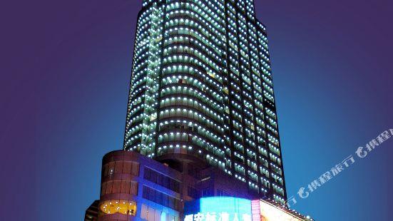 난징 상마오 호텔