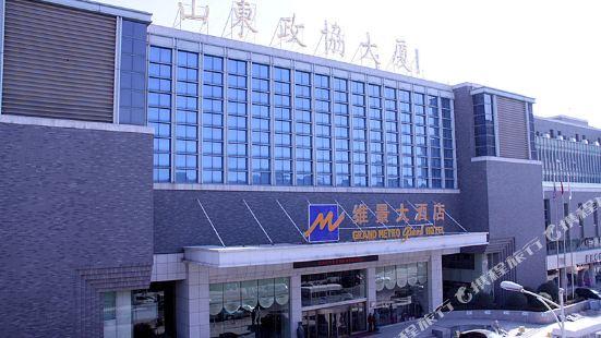 그랜드 메트로파크 호텔 산둥