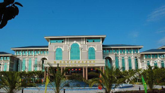 Dragon Bay Natural Hot Spring Resort