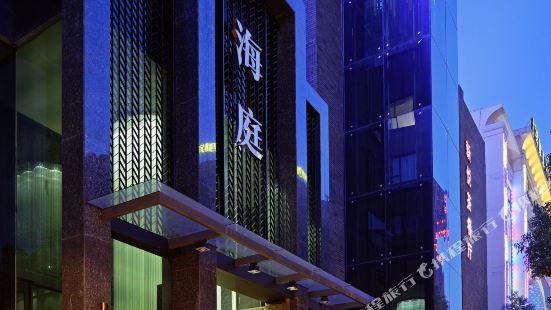 하이팅 룽안 호텔
