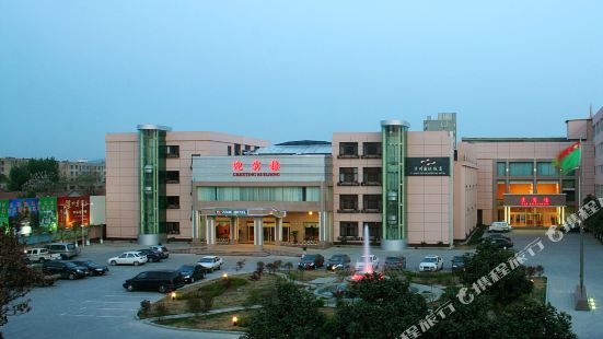 Yizhou International Hotel