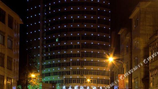 Rongshui Miaoshan International Hotel