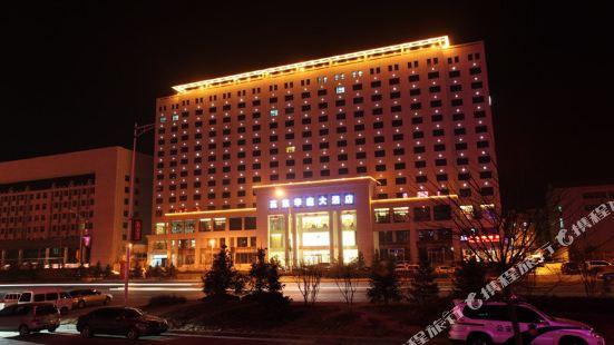 Gaodee Palace Hotel