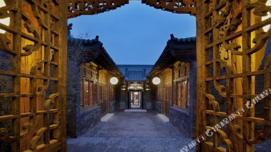 Jinzhai Inn