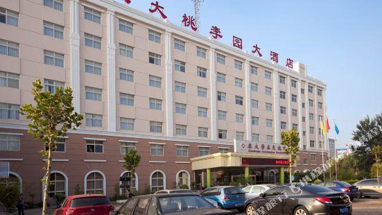 Taoliyuan Hotel