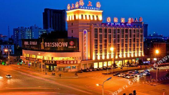 Qinhuangdao Haishanghai International Hotel