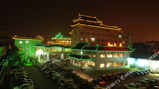 Yan Cheng Hotel
