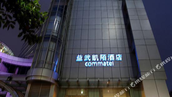 Commatel Hotel