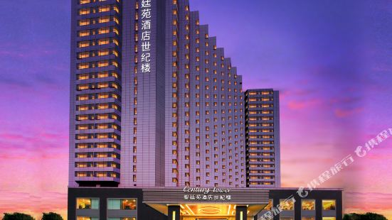 Pavilion Hotel Century Tower