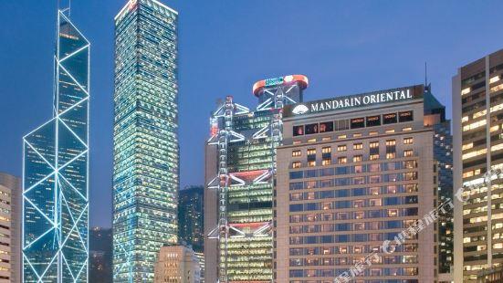 만다린 오리엔탈 홍콩