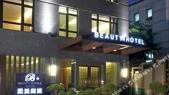 Roumei Boutique Hotel