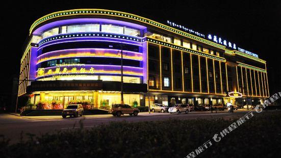 티베트 민주 호텔