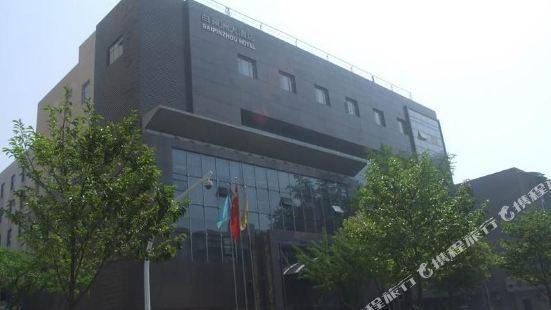 Baipinzhou Hotel