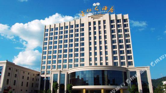 Jinren Hotel