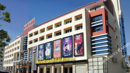 Quan Zhou Xia Ke Business Hotel