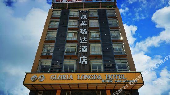Gloria Longda Hotel
