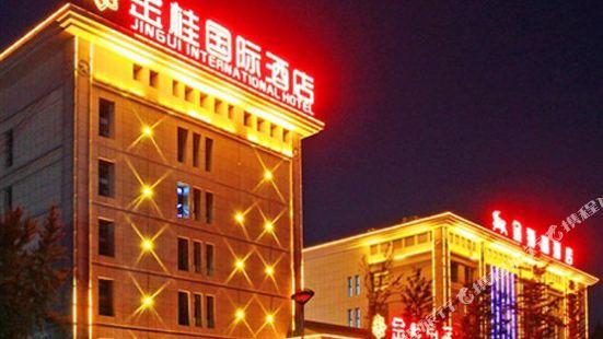 Jingui International Hotel