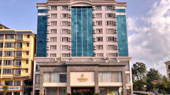 싱안 저린 호텔