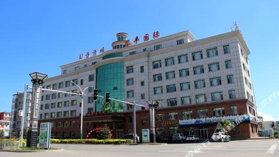 敦化滙豐國際酒店