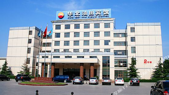 Hua Bei Oil Field Hotel