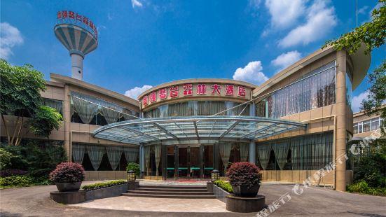 친타이 포레스트 호텔