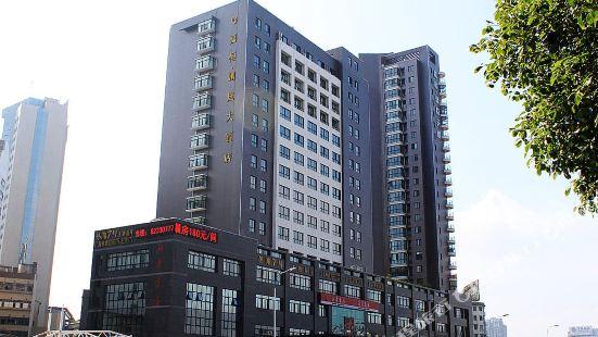 金華嘉恆瀾庭大酒店