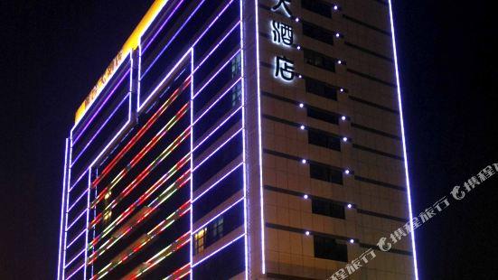 Congtai Grand Hotel