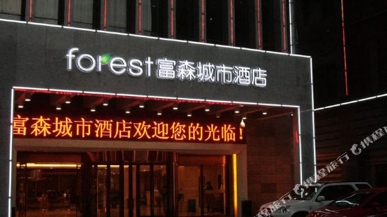 Forest City Hotel