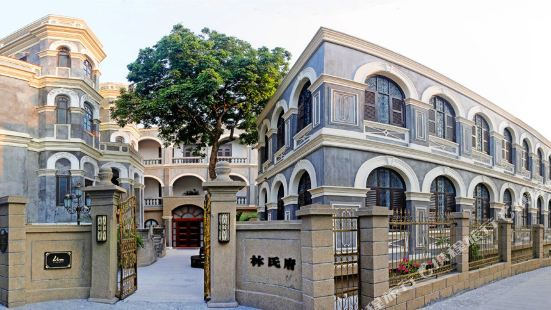 샤먼 구랑위 린스푸 궁관 호텔