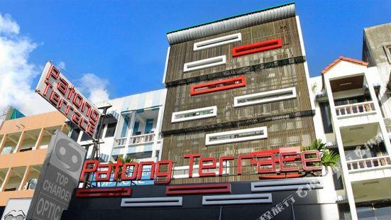 Patong Terrace Boutique Hotel Phuket