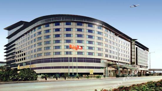 香港富豪機場酒店