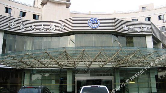 Shajiabang Resort