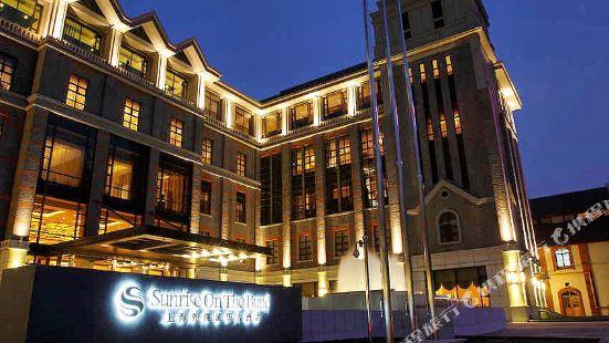 Sunrise On The Bund Hotels & Resorts Shanghai