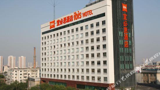 Ibis Hotel (Tianjin Railway Station)