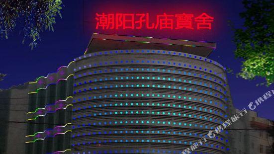 Chaoyang Kongmiao Hostel