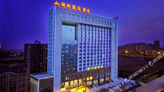Xiangfu International Hotel