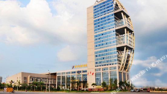 南昌新吉花園酒店