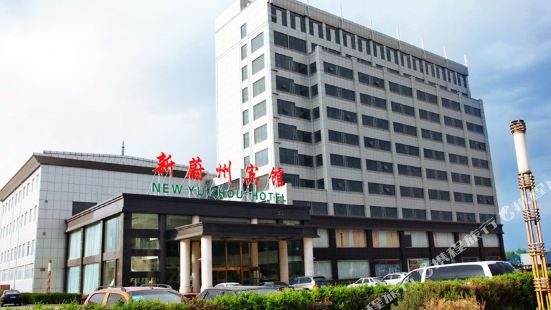 Yinghao International Hotel