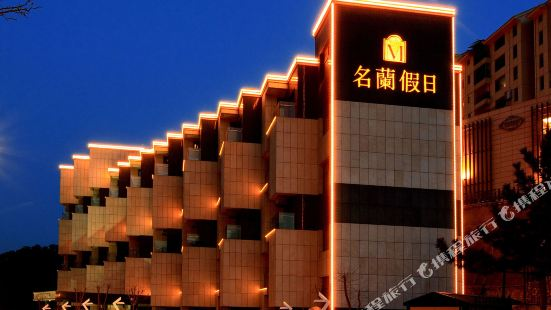 Ming Cym Holiday Hotel