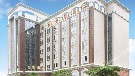 Dongjun Hotel