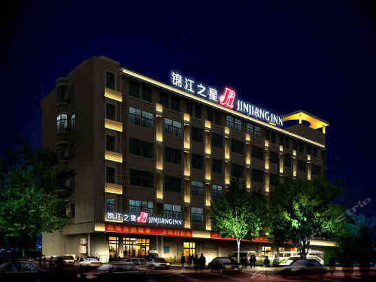 "<a href=""http://hotels.ctrip.com/pic-pid10471992/481275.html"" name=""needTraceCode"" data-dopost=""T"" >锦江之星(诸暨宝龙广场高铁站店)外观</a>"